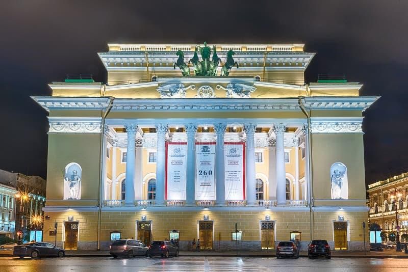 Πρόσοψη του θεάτρου Alexandrinsky τη νύχτα, Αγία Πετρούπολη, RU στοκ φωτογραφία με δικαίωμα ελεύθερης χρήσης