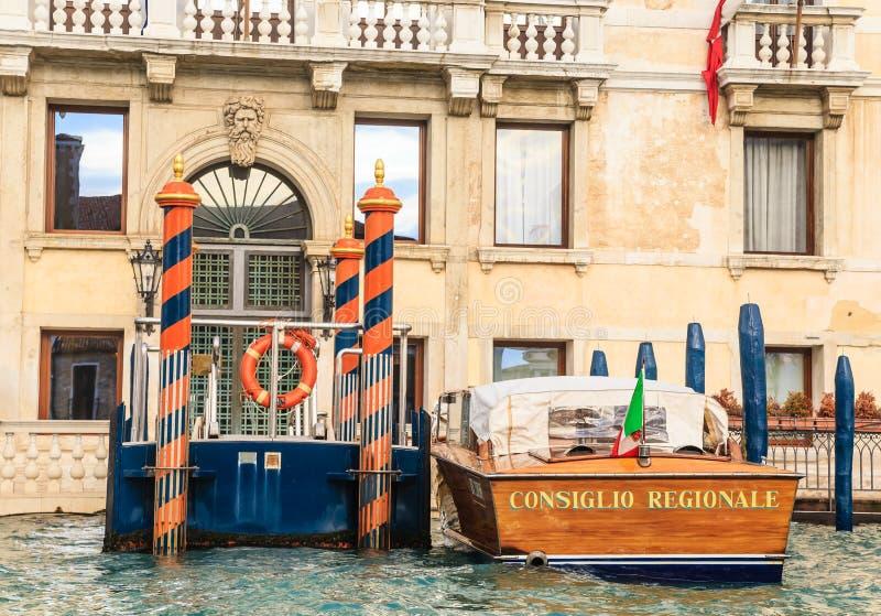 Πρόσδεση στο ξενοδοχείο Βενετία Ιταλία στοκ φωτογραφίες με δικαίωμα ελεύθερης χρήσης