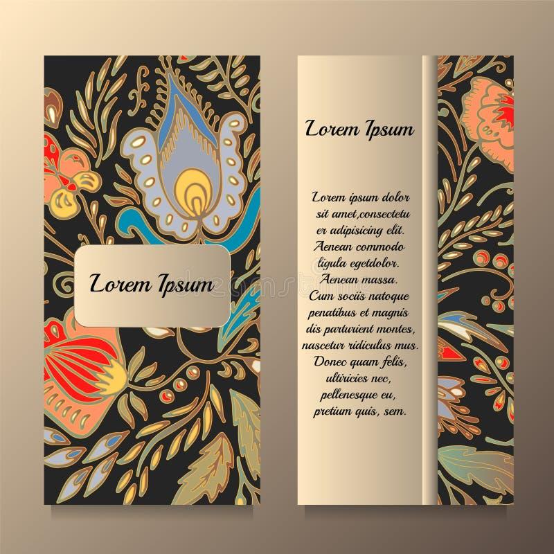 Πρότυπο αποθεμάτων με το florar σχέδιο, το ασιατικό ή ρωσικό de ελεύθερη απεικόνιση δικαιώματος