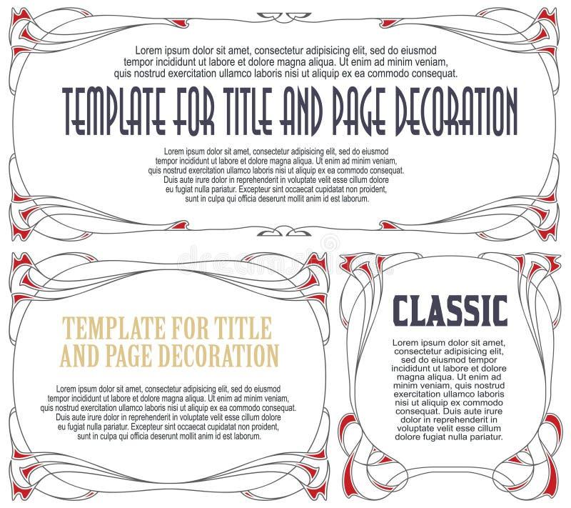 Πρότυπο για τις διαφημίσεις, το ιπτάμενο, τις προσκλήσεις ή τις ευχετήριες κάρτες διανυσματική απεικόνιση