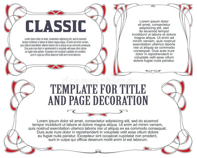 Πρότυπο για τις διαφημίσεις, το ιπτάμενο, τις προσκλήσεις ή τις ευχετήριες κάρτες απεικόνιση αποθεμάτων