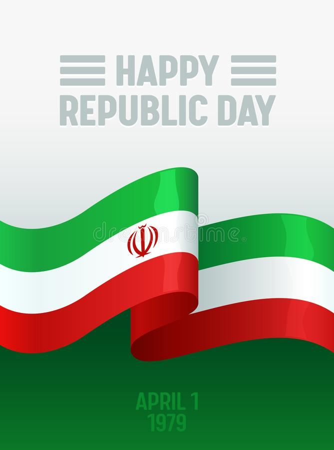 Πρότυπο εμβλημάτων ημέρας της ανεξαρτησίας του Ιράν με τη εθνική σημαία Ιρανικό ευτυχές υπόβαθρο ημέρας Δημοκρατίας για το ιπτάμε ελεύθερη απεικόνιση δικαιώματος