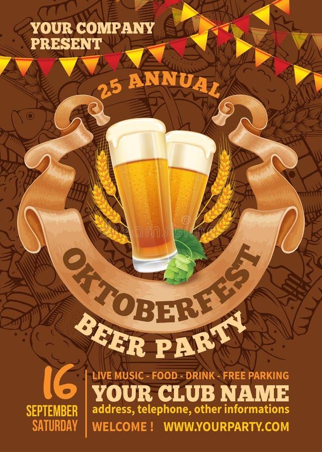 Πρότυπο κομμάτων μπύρας Oktoberfest ελεύθερη απεικόνιση δικαιώματος