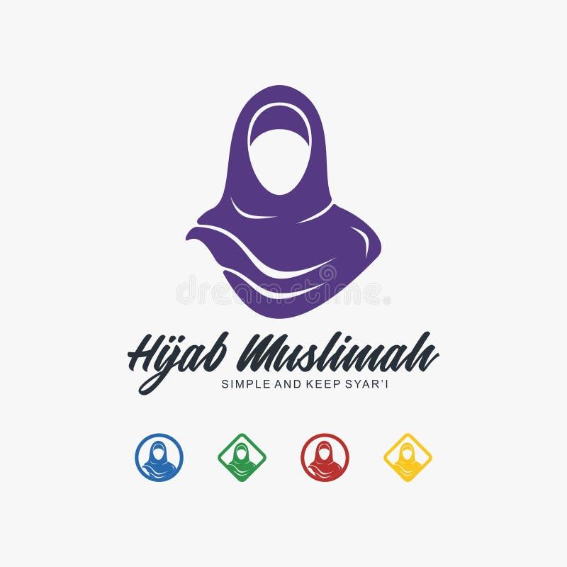 Πρότυπο λογότυπων Hijab muslimah ελεύθερη απεικόνιση δικαιώματος