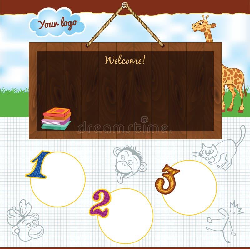 Πρότυπο παιδιών σχολείου διανυσματική απεικόνιση