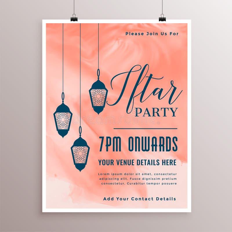 Πρότυπο πρόσκλησης κόμματος για το iftar χρόνο διανυσματική απεικόνιση