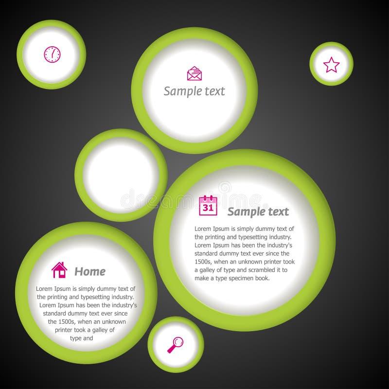 Πρότυπο σελίδων απεικόνιση αποθεμάτων