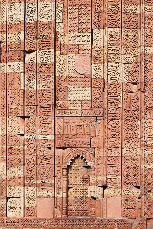 Πρότυπο σε Qutb Minar στοκ φωτογραφία με δικαίωμα ελεύθερης χρήσης