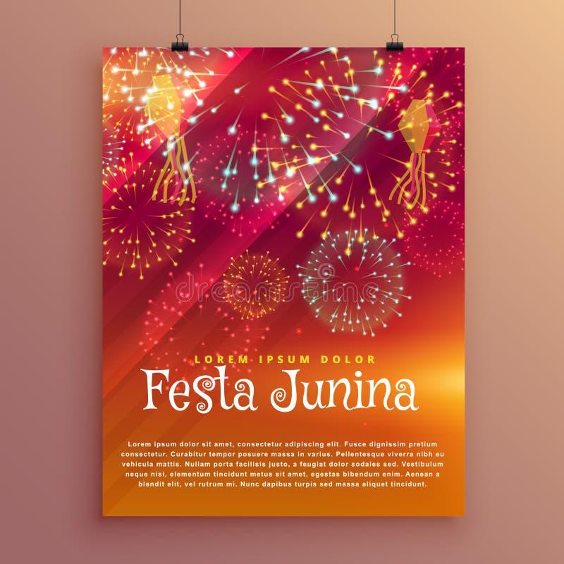 Πρότυπο σχεδίου αφισών κομμάτων junina Festa ελεύθερη απεικόνιση δικαιώματος