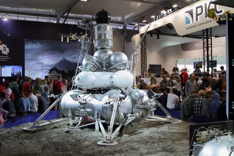 Πρότυπο του διαστημικού σκάφους στη διεθνή αεροπορία και το διάστημα στοκ εικόνες με δικαίωμα ελεύθερης χρήσης
