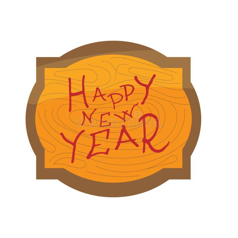 Πρότυπο του νέου έτους, πλαίσιο με την ξύλινη σύσταση για το χαιρετισμό, συγχαρητήρια, προσκλήσεις, ετικέττες, αυτοκόλλητες ετικέ διανυσματική απεικόνιση