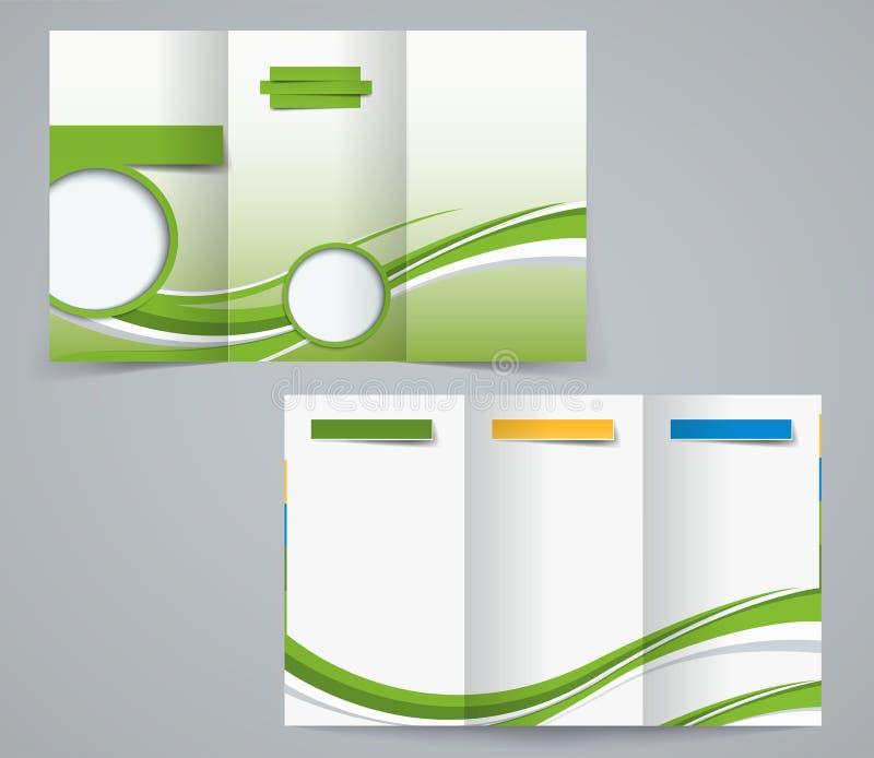Πρότυπο φυλλάδιων τριών πτυχών, εταιρικό ιπτάμενο ή σχέδιο κάλυψης στα πράσινα χρώματα απεικόνιση αποθεμάτων