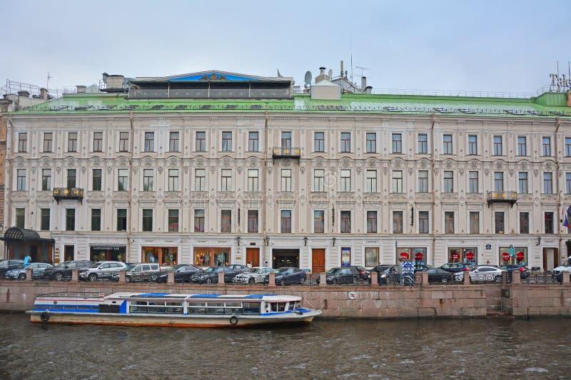 Πρώην σπίτι των εμπόρων Yeliseyev σε Άγιο Πετρούπολη, Ρωσία στοκ φωτογραφίες με δικαίωμα ελεύθερης χρήσης