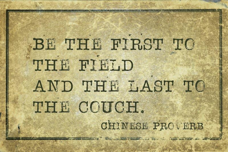 Πρώτη και τελευταία παροιμία στοκ φωτογραφία με δικαίωμα ελεύθερης χρήσης