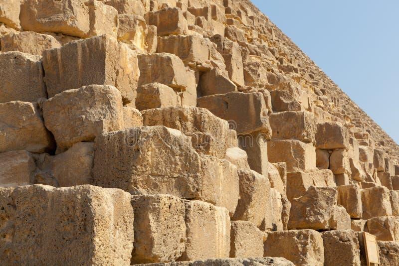 πυραμίδα giza της Αιγύπτου στοκ εικόνα