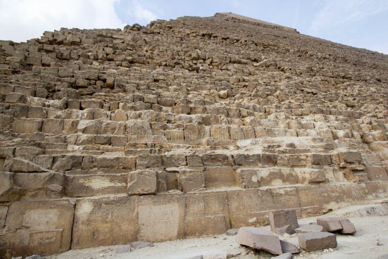 Πυραμίδα Khufu στοκ φωτογραφία με δικαίωμα ελεύθερης χρήσης