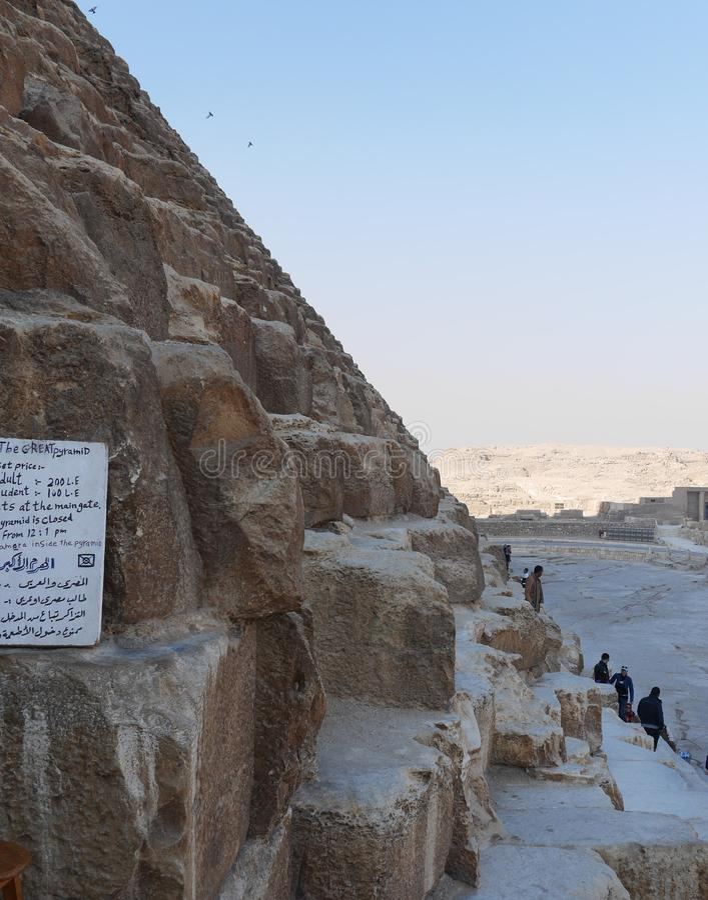 Πυραμίδα Khufu στο Κάιρο στοκ φωτογραφίες με δικαίωμα ελεύθερης χρήσης