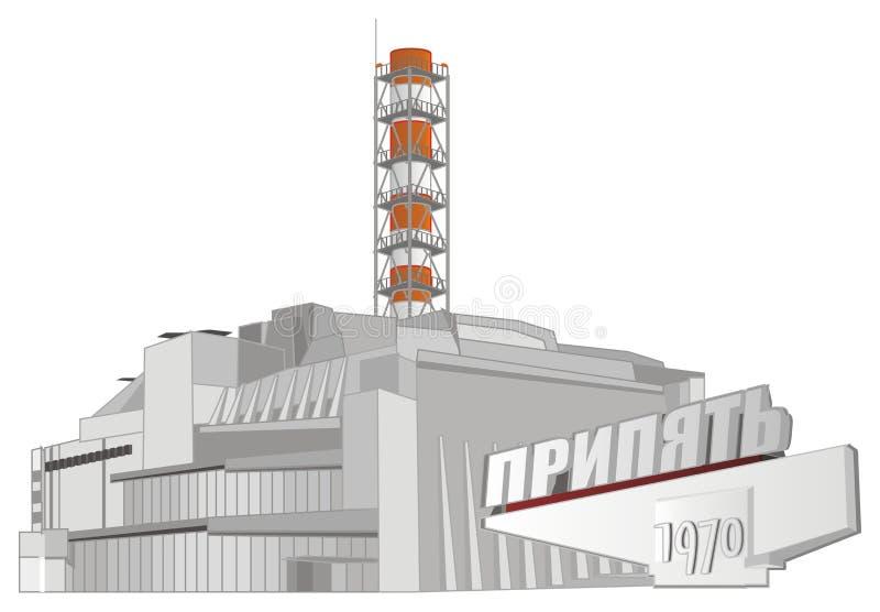 Πυρηνικός σταθμός και Pripyat διανυσματική απεικόνιση