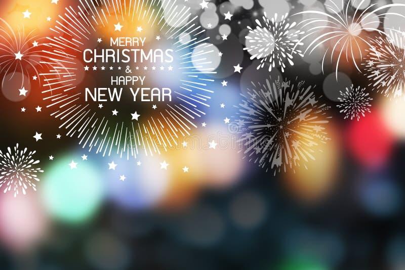 Πυροτεχνήματα και Χαρούμενα Χριστούγεννα και καλή χρονιά ελεύθερη απεικόνιση δικαιώματος