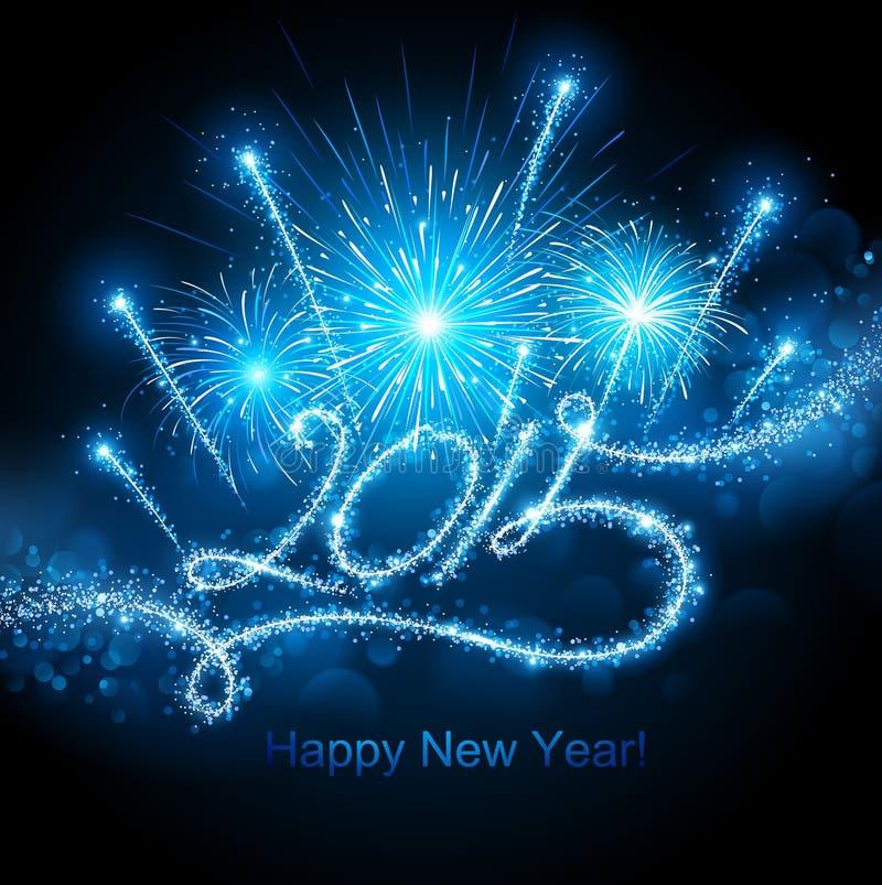 Πυροτεχνήματα του νέου έτους διανυσματική απεικόνιση