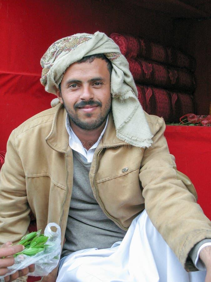 Πωλητής Qat στην αγορά, Sanaa, Υεμένη στοκ εικόνα με δικαίωμα ελεύθερης χρήσης