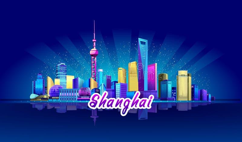 Πόλη νέου της Σαγκάη απεικόνιση αποθεμάτων