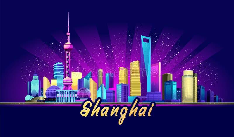 Πόλη νέου της Σαγκάη ελεύθερη απεικόνιση δικαιώματος