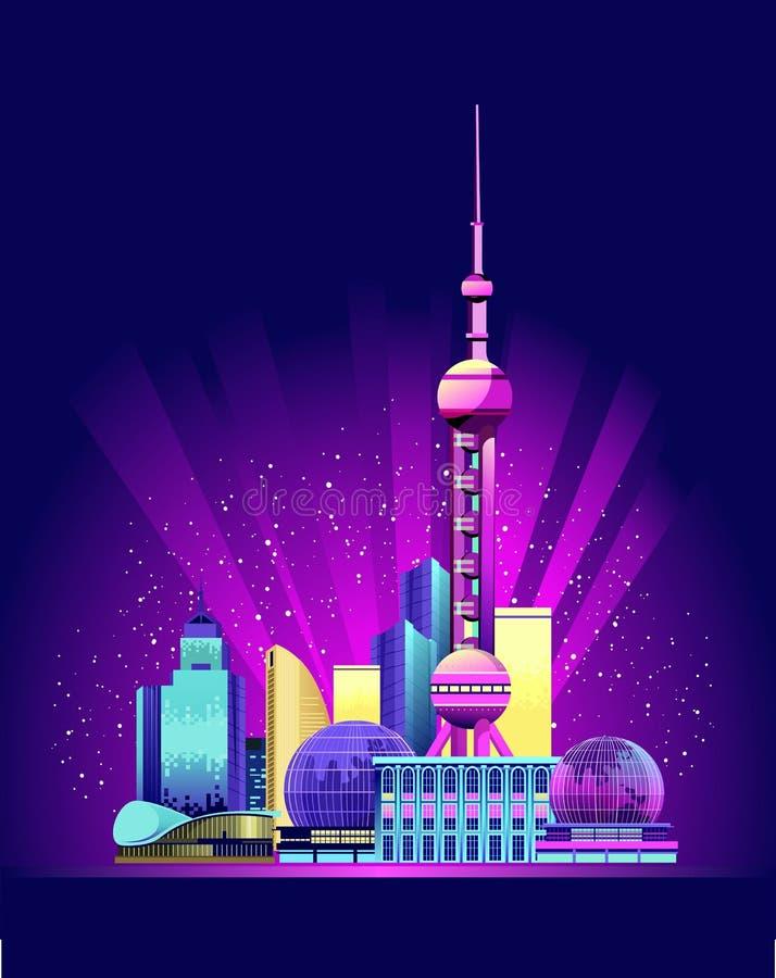 Πόλη νέου της Σαγκάη διανυσματική απεικόνιση