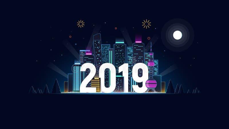 Πόλη νύχτας στα φω'τα νέου 2019 Σύγχρονο φουτουριστικό υπόβαθρο με τη μεγάλη πόλη για το πρότυπο χαιρετισμού επίσης corel σύρετε  ελεύθερη απεικόνιση δικαιώματος