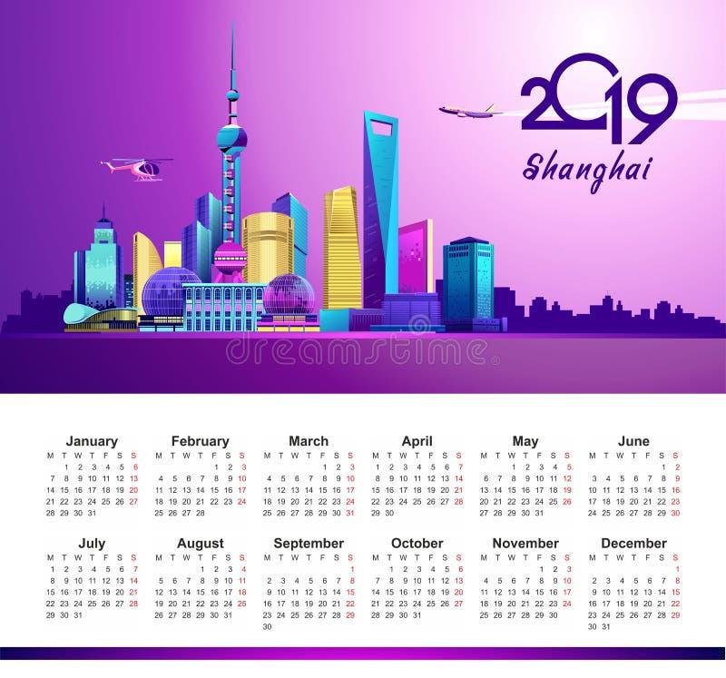 πόλη της ημερολογιακής Σαγγάης του 2019 απεικόνιση αποθεμάτων