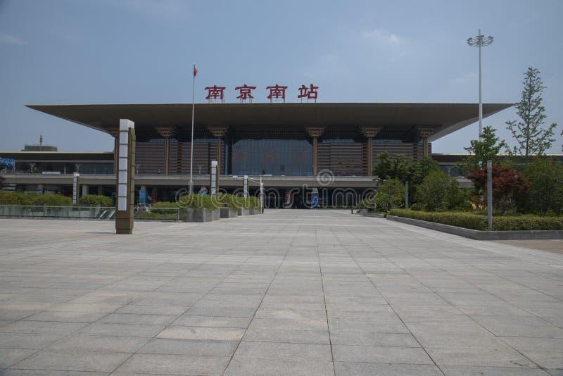 Πόλη του Ναντζίνγκ νότιος σιδηροδρομικός σταθμός της Κίνας, Ναντζίνγκ στοκ εικόνες