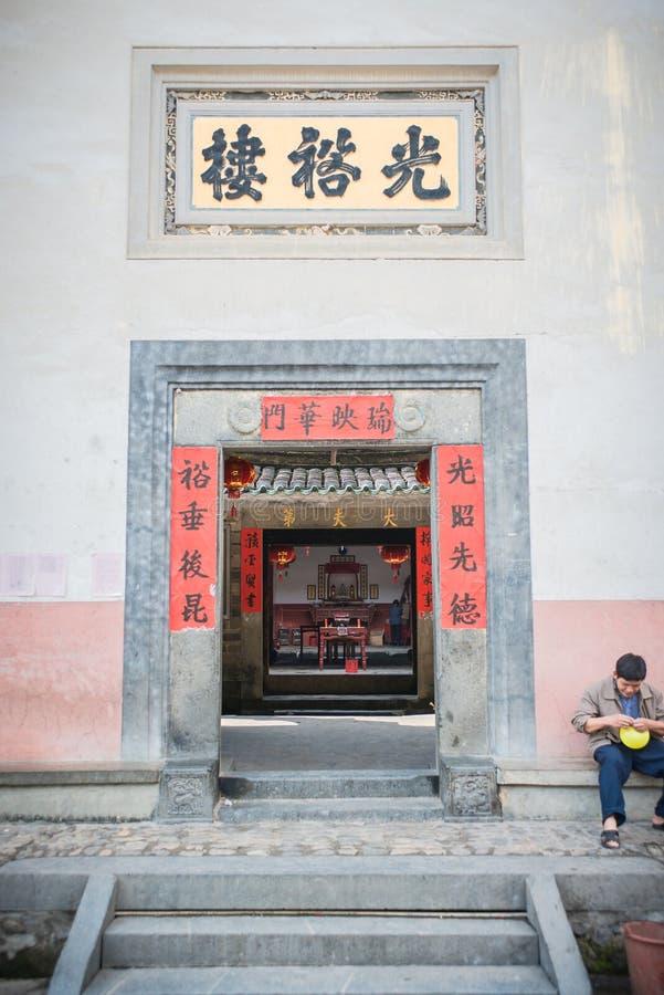 Πόρτα tulou Fujian στοκ εικόνα με δικαίωμα ελεύθερης χρήσης