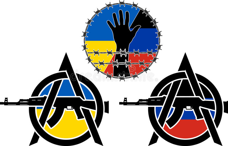 Πόλεμος στην Ουκρανία απεικόνιση αποθεμάτων