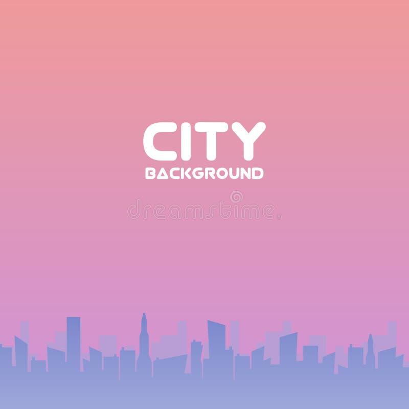 Πόλη του οριζόντιου άνευ ραφής σχεδίου ουρανοξυστών Αστικό κτήριο αρχιτεκτονικής, εικονική παράσταση πόλης σπιτιών δομών διανυσματική απεικόνιση