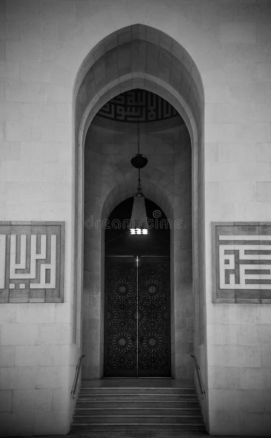 Πύλη αψίδων εξωτερική του μεγάλου μουσουλμανικού τεμένους Al Fateh το βράδυ Manama, στοκ εικόνα με δικαίωμα ελεύθερης χρήσης