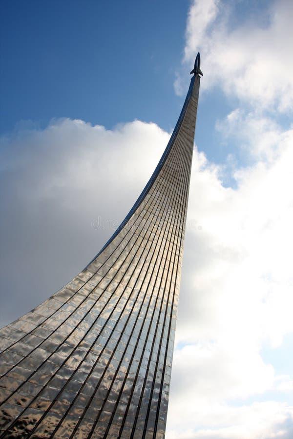 πύραυλος στοκ φωτογραφία