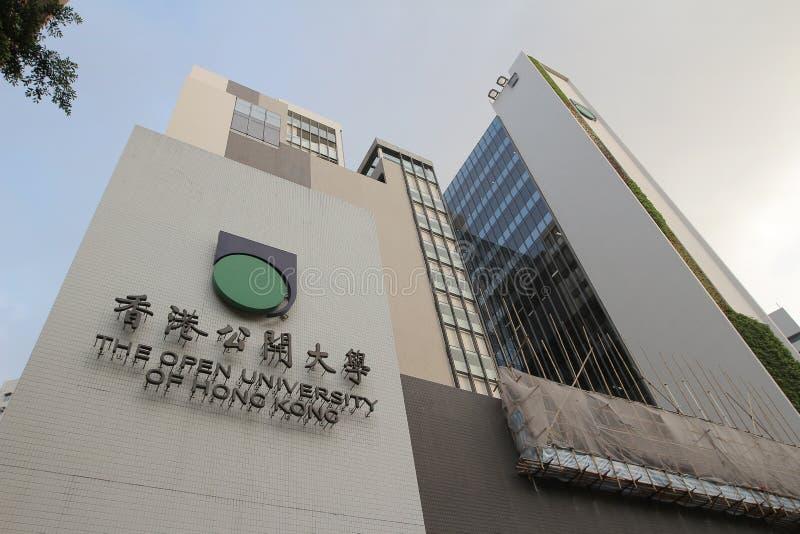 Πύργος ανοικτού πανεπιστημίου στο Χογκ Κογκ στοκ εικόνα