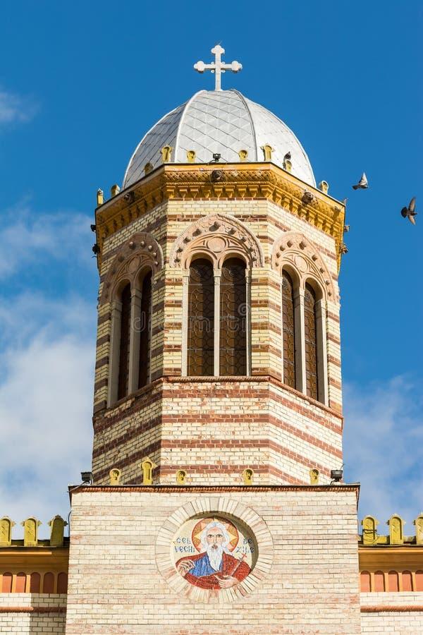 Πύργος Ορθόδοξων Εκκλησιών στοκ φωτογραφίες με δικαίωμα ελεύθερης χρήσης