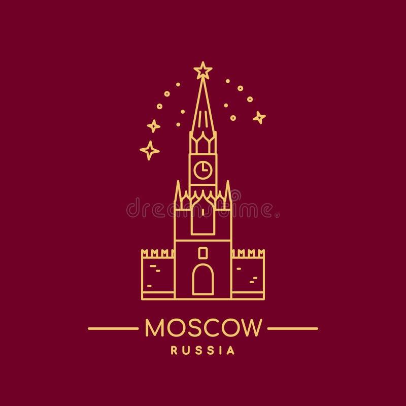 Πύργος του Κρεμλίνου, διανυσματική απεικόνιση απεικόνιση αποθεμάτων
