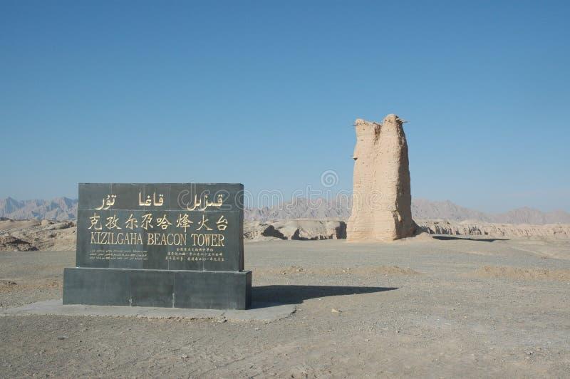 πύργος kizilgaha αναγνωριστικών σ στοκ φωτογραφίες με δικαίωμα ελεύθερης χρήσης