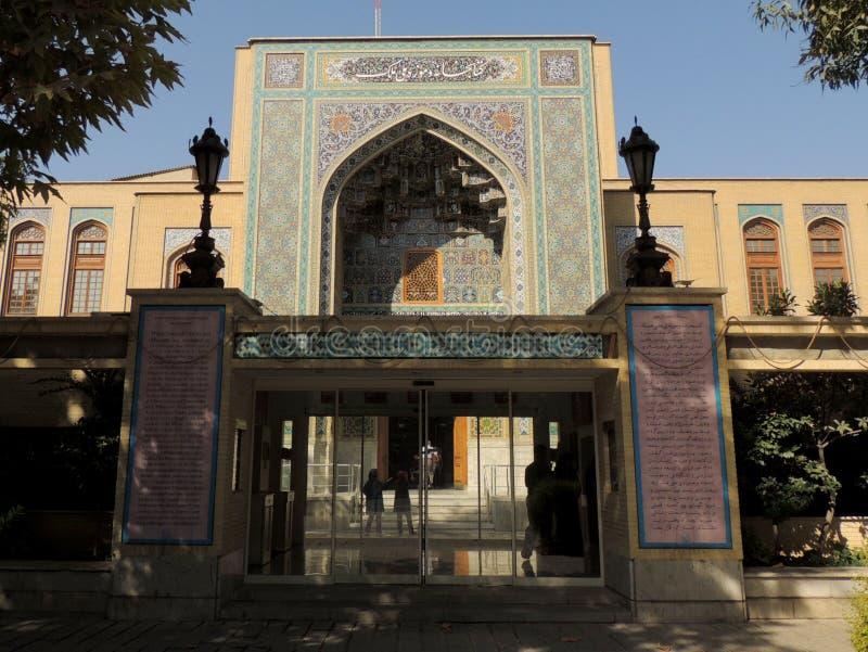 Πύλη στην εθνικά βιβλιοθήκη Malek και το μουσείο του Ιράν στοκ φωτογραφία