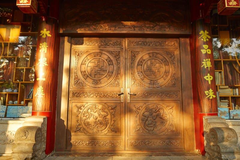 Πύλη στο ηλιοβασίλεμα στοκ φωτογραφίες με δικαίωμα ελεύθερης χρήσης
