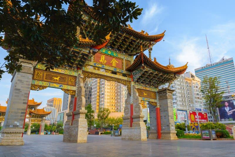 Πύλη Kunming στοκ εικόνα με δικαίωμα ελεύθερης χρήσης
