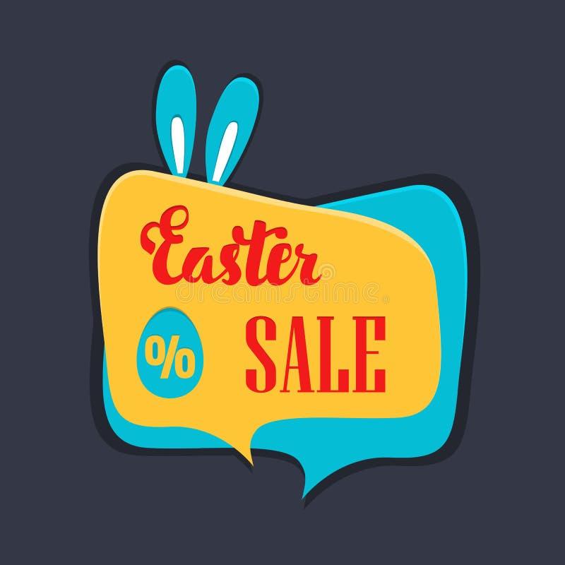 Πώληση Πάσχας Διανυσματικό έμβλημα πώλησης σε μια λεκτική φυσαλίδα διανυσματική απεικόνιση