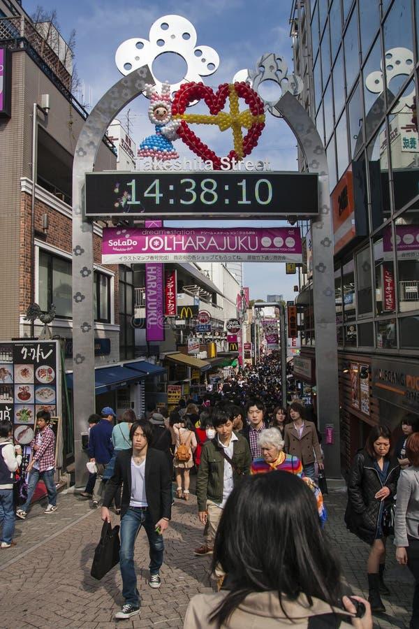 Πλήθος στην οδό takeshita στοκ εικόνα με δικαίωμα ελεύθερης χρήσης