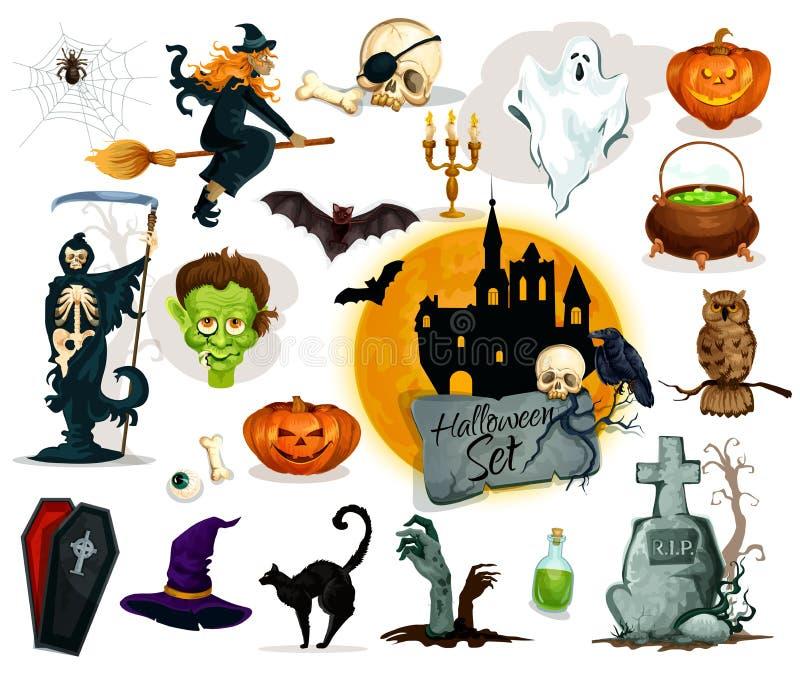 Πλήρες σύνολο χαρακτήρων και στοιχείων αποκριών διανυσματική απεικόνιση