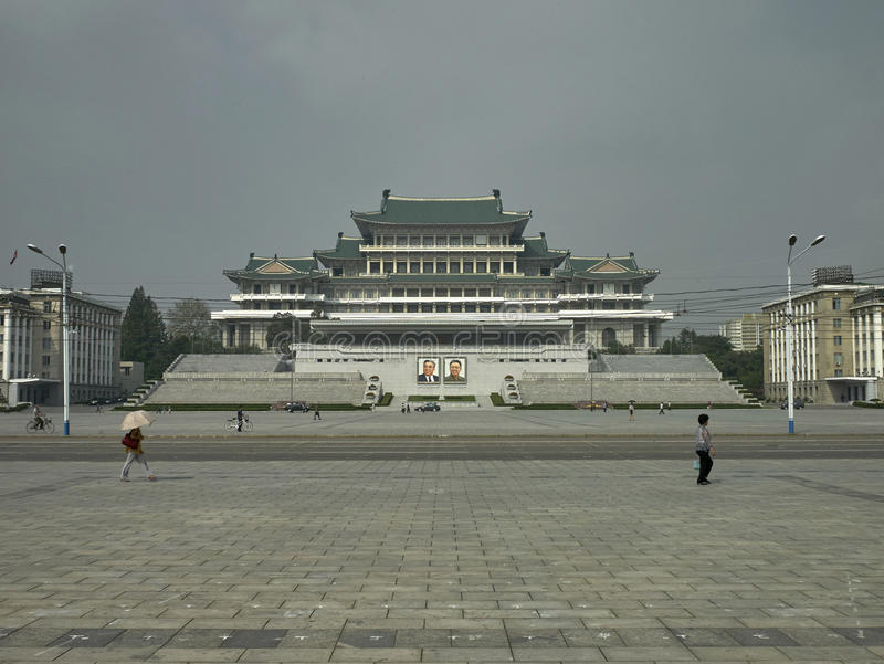 Πλατεία του Kim Il Sung στο Pyongyang, Βόρεια Κορέα στοκ φωτογραφίες