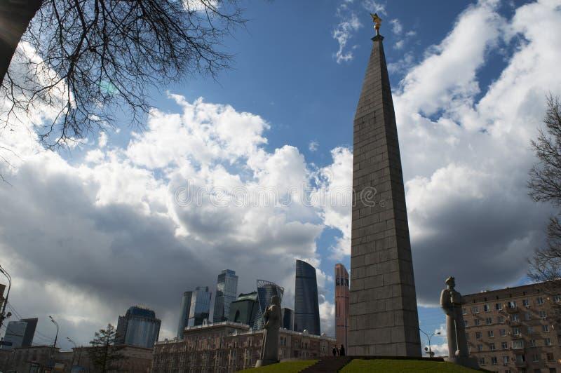 Πλατεία Zastava Dorogomilovskaya, Μόσχα, ρωσική ομοσπονδιακή πόλη, Ρωσική Ομοσπονδία, Ρωσία στοκ φωτογραφίες με δικαίωμα ελεύθερης χρήσης