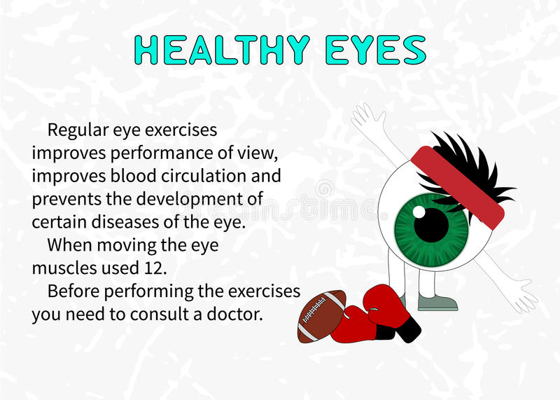 Πληροφορίες για τα οφέλη της γυμναστικής για τα υγιή μάτια διανυσματική απεικόνιση