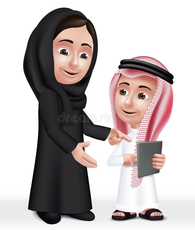 Ρεαλιστικός τρισδιάστατος αραβικός χαρακτήρας γυναικών δασκάλων ελεύθερη απεικόνιση δικαιώματος